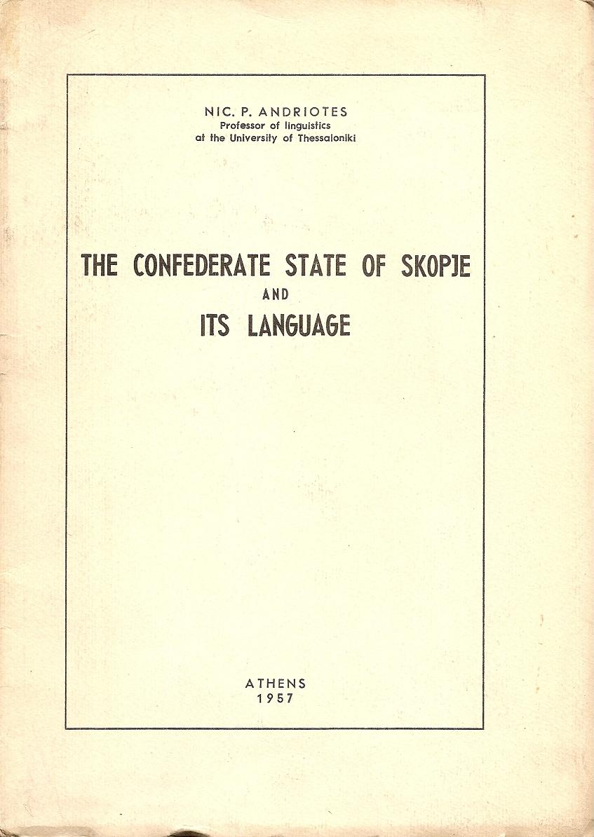 The confederate state o Skopje and its language.