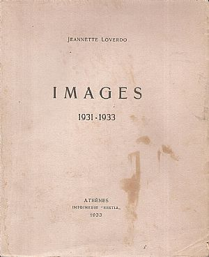 Images 1931-1933